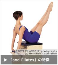 and Pilates の特徴
